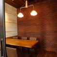 お仕事の合間の休憩やお食事に、少人数でもご利用しやすいテーブル席を多く設置。※6名席は1卓のみ♪個室有のお洒落なイタリアン居酒屋♪
