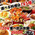 味香園 名古屋のおすすめ料理1