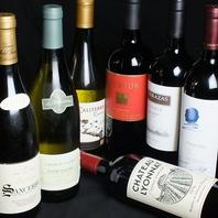 肉に合う、ワインが人気!!