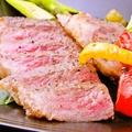 料理メニュー写真■常陸牛イチボのステーキ
