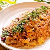 大衆居酒屋 琉音のおすすめ料理3