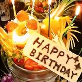 ★誕生日・記念日に★選べる特典!名物・特大パフェ!メッセージ付きでお祝いできるからうれしい!