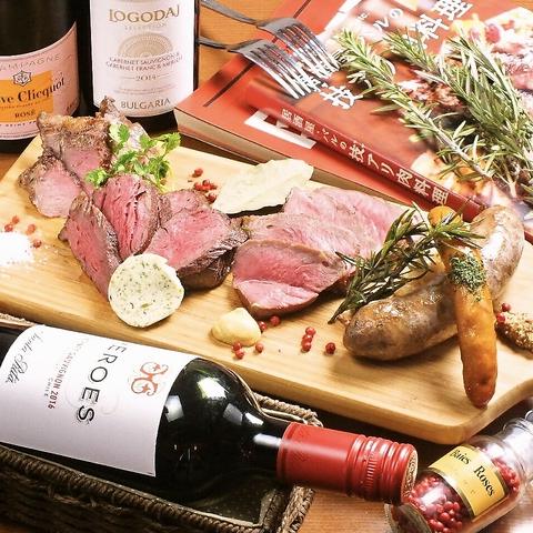 立川の隠れ家肉バル♪お洒落な店内で、上質なお肉や厳選ワインをどうぞ♪飲み放題も◎