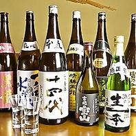 厳選した豊富な種類の日本酒・焼酎!