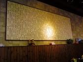 ハルバン haruban 宝塚の雰囲気2