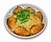 鴨町らーめんのおすすめ料理2