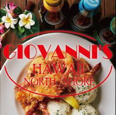 Giovanni's Cafe&Diner Kichijoji ジョバンニーズ カフェアンドダイナー 吉祥寺の写真