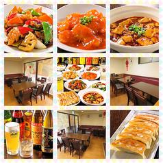 四川料理 瑞江飯店の写真