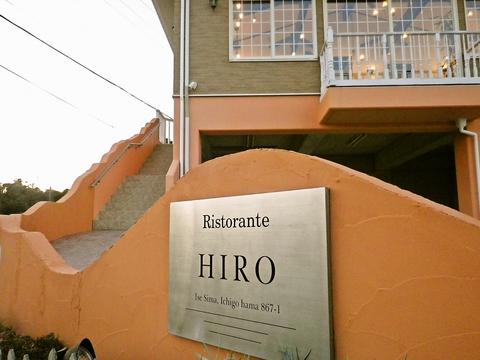 Ristorante Hiro リストランテ ヒロ
