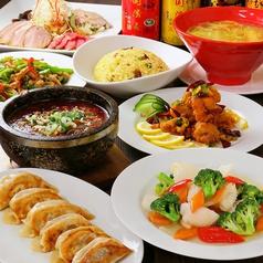 北京厨房のおすすめ料理1
