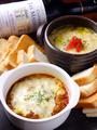 料理メニュー写真チーズたっぷり豆乳仕立てのシチューフォンデュ/チーズのトマトカレーフォンデュ