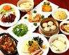 中華料理 鴻福居 こうふくきょ 成田店のおすすめポイント2