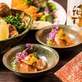 瀧口 御茶ノ水神田小川町店のおすすめ料理3