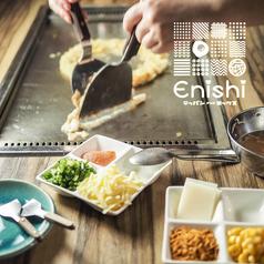 テッパン アンド ミックス Enishiの写真