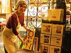 たらこCafe 新寺の写真