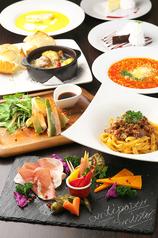 Cafe Dining SYNCの写真
