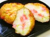 二方蒲鉾のおすすめ料理2