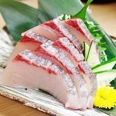 九州男児 山形香澄町店のおすすめ料理2