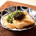 料理メニュー写真県産くるま麩とアオサのおでん~沖縄出汁~