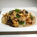 料理メニュー写真鶏とカシューナッツ炒め