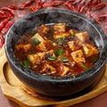 料理メニュー写真四川風石焼麻婆豆腐