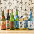 拘りの『日本酒』&『焼酎』をスタッフが丁寧にご説明致します!お気に入りを見つけてみてください♪店長が2ヶ月ごとに厳選したこだわりの日本酒がラインナップ!店当店がお届けする新鮮なお刺身、鯛料理、天ぷらなどの和食に日本酒がよく合います♪また焼酎も2ヶ月ごとに当店の料理と合うよう厳選しております。