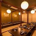 【16名様個室】 個室だから合コンにもってこい☆各種宴会なら『あや鶏』におまかせください!人数様に合わせたお席へとご案内いたします。お得なコースやクーポンもご用意しております。宴会飲み会に◎