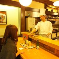 ◆特等席はカウンター!間近で調理を見られます!◆