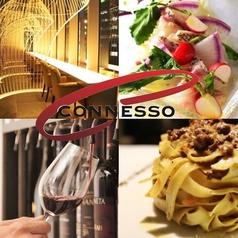 ヴィーノ アンド リストランテ コネッサ Vino&Ristorante CONNESSO 名古屋駅本店