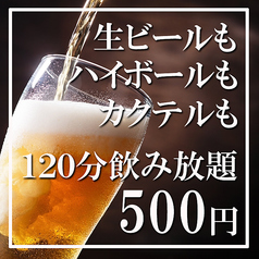 GayaGaya 浜松町 大門店のおすすめ料理1