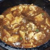 宝亭 二宮のおすすめ料理3