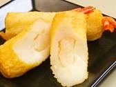 二方蒲鉾のおすすめ料理3