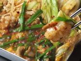ハング hang 高松のおすすめ料理2