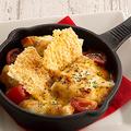 料理メニュー写真たっぷりチーズのチキンオーブン焼き