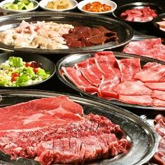 焼肉 ふうふう亭 横浜西口店のおすすめ料理1