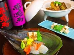 魚菜おお田の写真