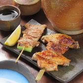 串壱のおすすめ料理2