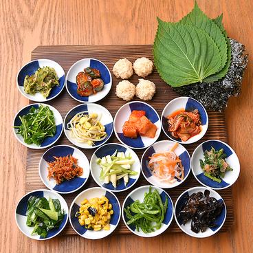 韓国食堂ケジョン82のおすすめ料理1
