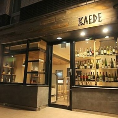 ITALIAN DINING KAEDEの写真