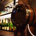 「樽生スパークリングワイン」で乾杯!