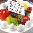 ケーキ代行OK!4名様~金・土曜日以外で2000円~ご用意致します♪