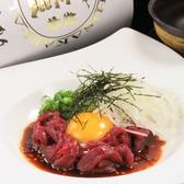 山岐庵うどんのおすすめ料理3
