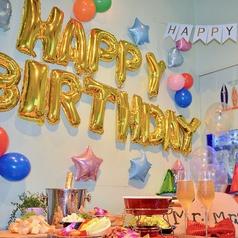 個室記念日は装飾でサプライズもOK!!記念日、バースデー、歓迎会、周年記念日...思い出に残る1日に!