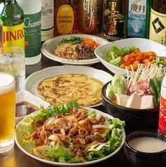 韓国家庭料理 しゅんのコース写真