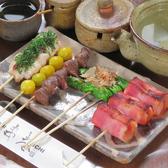 串壱のおすすめ料理3
