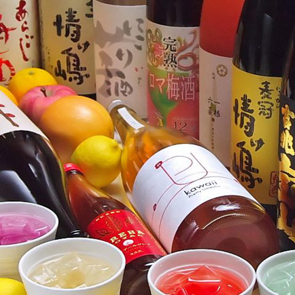 完全個室 九州料理居酒屋 かこみ庵(かこみあん)宮崎橘通西店|店舗イメージ6