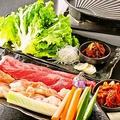 料理メニュー写真博多風ホルモン木村屋焼き