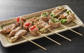 鬼てんぐぅ 高知店のおすすめ料理2