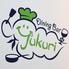 Dining Bar yukuri ダイニングバー ユクリのロゴ