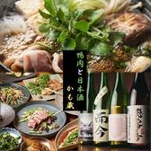 鴨肉と日本酒 かも蔵 CAMOKURA 川越店
